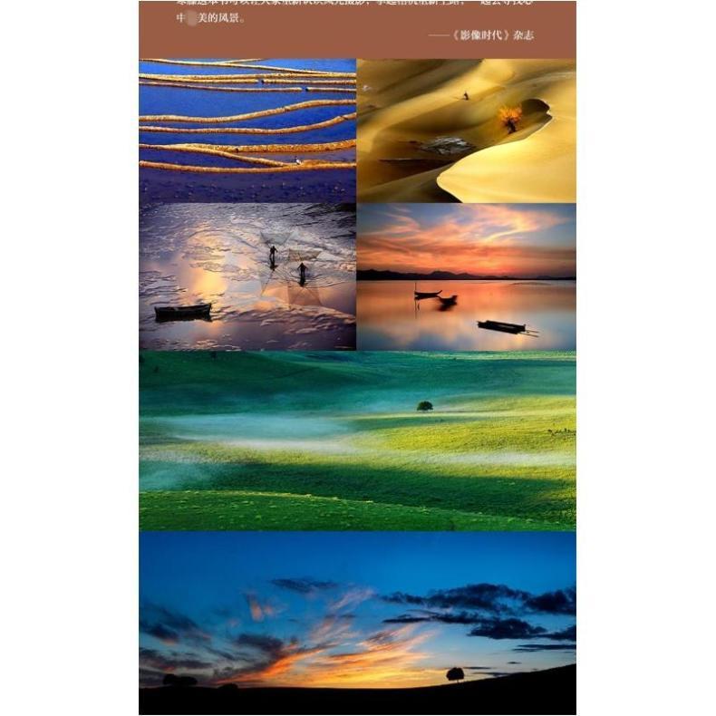 属于你自己的  路边的风景:冬,纯净  霞浦:照片背后的故事  涠洲岛