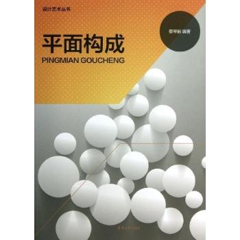 球状折法步骤图解