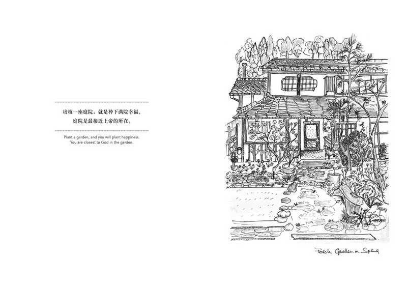 日本手绘小清新小路图