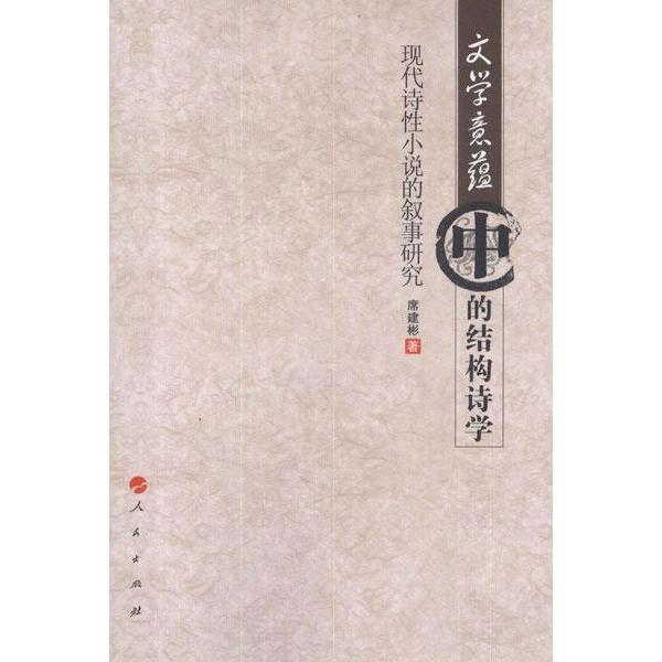 现代文学小说推荐