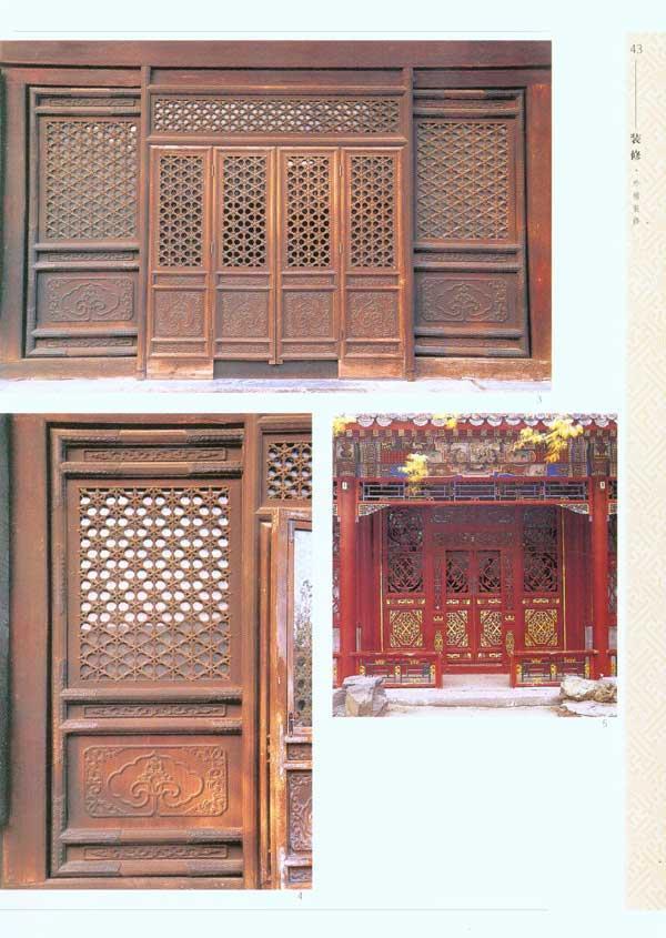 中国古代建筑装饰装修卷