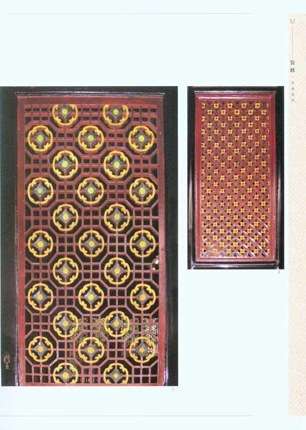 中国古代建筑装饰装修卷--建筑-文轩网
