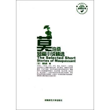 世界经典短篇小说