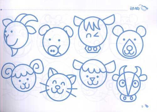 目录 简笔画的基本要素及基本形  动物的画法及图例  植物的画法及
