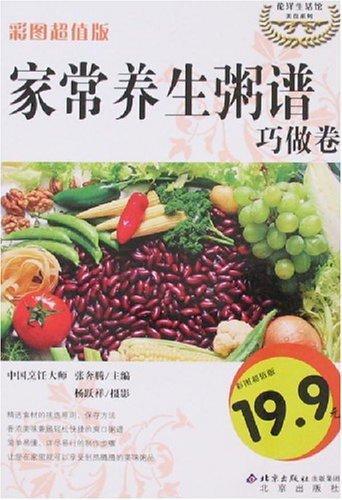 简谱歌谱 红豆