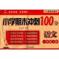 唐宗筷 幸福一家亲 A850 天然竹筷 24cm 5双装