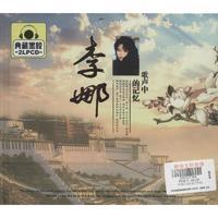 (2CD)歌声中的记忆(CD)